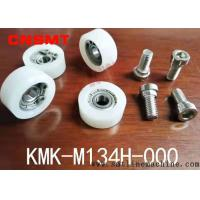 Best CNSMT KMK-M134H-000 YAMAHA YSM10 door Pulley white with screw  for smt spare parts wholesale