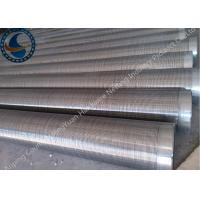 Best Customized Oil Filter Johnson Wire Screen Non Clogging 29-1000mm Diameter wholesale