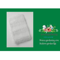 Best Outdoor Garden Mesh Netting , Invisible Mesh Shade Netting For Plants wholesale