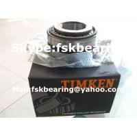 Buy cheap Certificated JRM3939 / JRM3968XD Front Wheel Bearing Double Row Chrome Steel from wholesalers