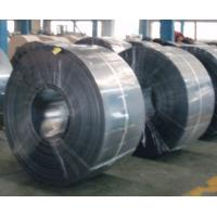 Best cooler, Welding pipe, C-channel, rims Continous Black annealing cold rolled steel strip wholesale