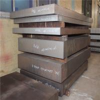 Best S50C / 1.1210 / SAE1050 / 50# Plastic Mold Steel / Pre Hardened Tool Steel Sheet wholesale