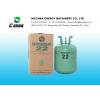 SGS R22 refrigerant replacement No Strange Stench With Recyclable cylinder