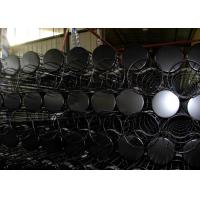 Best Φ3, 3.2, 3.5, 3.8, 4 Thickness Coal Burning Boiler Dust Bag Filter Cage 304 316 316L wholesale