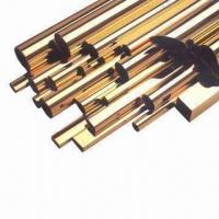 China Copper Tube, Includes Yellow Copper Tube, Purple Copper Tube Depending on the Customer Uses on sale