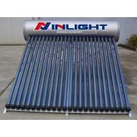 Quality Silver Fluorocarbon Plate Pressurized Heat Pipe Water Heater 24 Tubes Aluminum Alloy wholesale