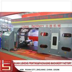 Best Motor Control Flexo Printing Machine , 4 colour offset printing machine wholesale
