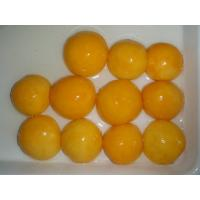 Best 820g Canned Yellow Cling Peach / Canned Peaches In Juice KOSHER ISO Listed wholesale