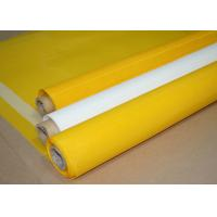 Best 100% Monofilament Polyester Bolting Cloth 195 Mesh For T- Shirt Printing wholesale