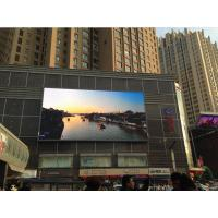 China HD Full Color LED Outdoor Advertising Screens P16 LED Screen Advertising on sale