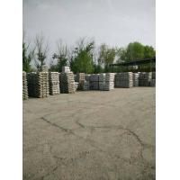 supply lead ingots min purity is 99.995% high quality low price