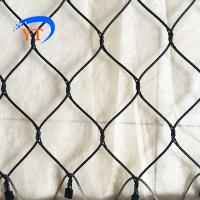 Best Customized best quality 1.2 mm to 4.0 mm diameter black oxide stainless steel rope wire mesh wholesale