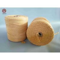 Best 22500Denier Black Banana Twine Virgin PP Material Twisted and UV Protection wholesale