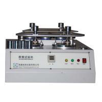 Best 4 Station Martindale Abrasion Testing Machine For Fabric / Textile / Rubber And Leather wholesale