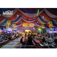Cheap Customized White PVC 30x40m Aluminum Frame Outdoor tent for 1000 People Big for sale