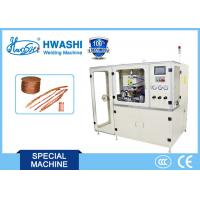 Hwashi 2000kg Electrical Welding Machine Suitable for copper wire