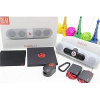 Best Beats by Dr.Dre Pill 2.0 Wireless Bluetooth Stereo Speaker White Beats Pill 2.0 made in china grgheadset.com wholesale