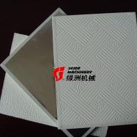 Best High Performance Plaster Board Laminating Machine PLC Electrical Control wholesale