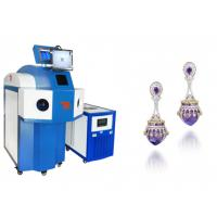 Best Taiyi Silver Ring YAG Laser Welding Machine Water Cooling TY-H20021 wholesale