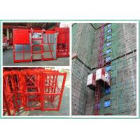 Best 34m Speed Twin Cage Construction Hoist 2000kg Capacity For New Building wholesale