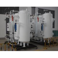 Best Psa Nitrogen Plant For Bearing / Gearings Fastener , Industrial Production Of Nitrogen Gas wholesale