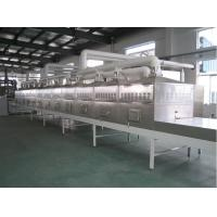 Best High Temperature Sterilization and Low Temperature Rice Drying Case of Brazilian Customer wholesale