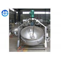 China Double Jacketed Steam Kettle , Industrial Steam Jacketed Kettle With Agitator on sale