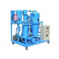 Best High Vacuum Used Hydraulic Oil Purifier , Energy Saving Industrial Oil Filter wholesale