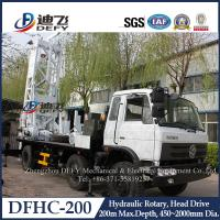 Best Manufacturer of 200m Depth Truck-mounted Water Well Drill Machines DFHC-200 wholesale