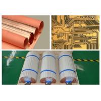 Buy cheap 18 micron EDCU electrolytic copper foil single side type with width 530 mm for Samsung mobile phone from wholesalers