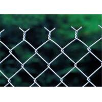 Best Galvanized PVC Chain Link Fencing Steel Rectangle ISO9001 3.0mm - 5.0mm wholesale