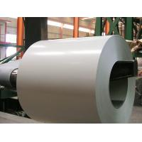 Cheap Color Coated Steel Coil for sale