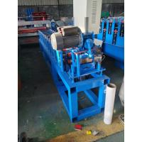 Buy cheap 1.0mm Channel Rolling Machine from wholesalers