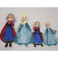 Best 20 inch Purple Frozen Ana And Elsa Disney Plush Toys Soft Cartoon Stuffed Doll wholesale
