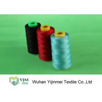 Best 7000M Waxed Spun Polyester Thread 42/2 Plastic Small Cone Spool wholesale