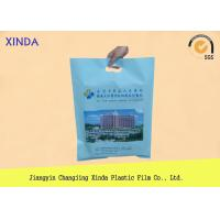 Best China Factory In Hospital Used Light Blue&White Color Die Cut Handle Bags Recycled  bags wholesale