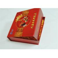 Best Magnetic Closure Gift Box Printing Coated Paper + Cloth / Silk W-O Binding Red Color wholesale