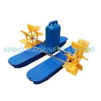Cheap 2PCS,2 Wheel Paddle Wheel Aerator (YC0.75),Aquaculture Machine for sale