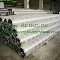 China SS304 water well screens johnson screens pipe wedge wire screens with DIN 4925 thread on sale