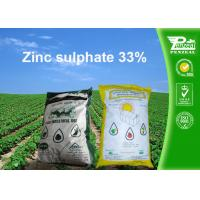 Best 7446-19-7 Zinc Sulphate 33% Granule Chemical Fertilizers And Pesticides wholesale
