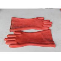 Best Latex High / Low Voltage Insulating Gloves wholesale