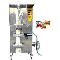 Buy cheap Large Volume Back seal liquid packing machine from wholesalers