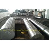 Best 36CrNiMo4 Hot Rolled Gear Ring Forged Shaft Bar Rough Turned Q+T Heat Treatment wholesale