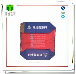 China 25kg Kraft Paper Valve Bag For Dry-Mixed Adhesive,Ceramic Tile Adhesive on sale