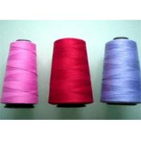 Quality Dyed Colorful 100% Polyester Sewing Thread Yarn 40/2 , Polyester Thread For Sewing Machine wholesale