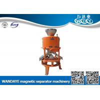Best 20000 Gauss Non Ferrous Metal Dry Magnetic Separator Machine For Iron Elimination wholesale