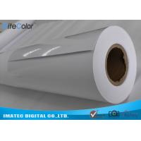 Best Fine Art Printing Resin Coated Photo Paper Premium Glossy Inkjet Printing Paper wholesale