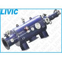 Best Industrial Water Filtration Systems , Cooling Circulation Sea Water Filter 50-3000m³/h wholesale