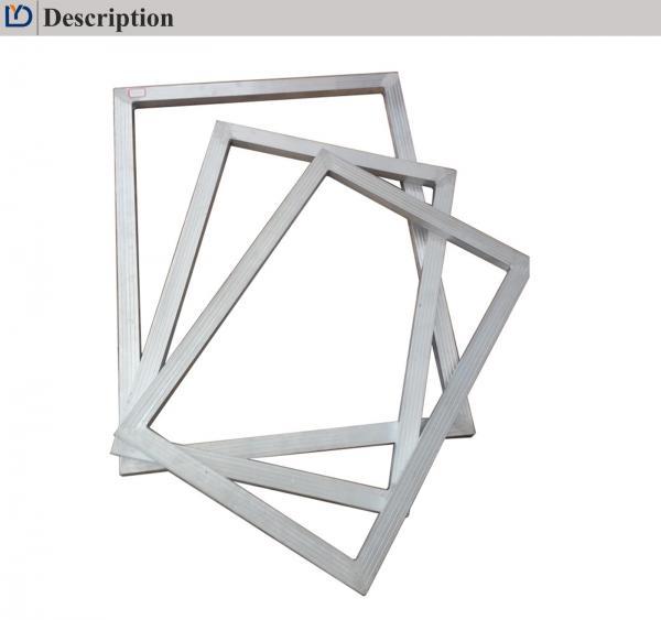 aluminum rotary printing frame.jpg