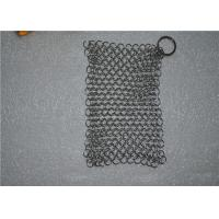 Best 304 6*8 Inch Stainless Steel Chainmail Scrubber / Chainmail Cast Iron Scrubber wholesale